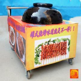 大缸碳烤烧烤炉 瓦罐挂钩式烧烤炉