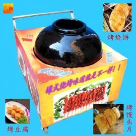 炭缸烧烤炉无污染烧烤炉 新方法烧烤
