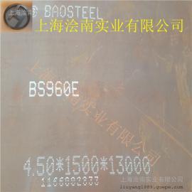 B750LE高强度汽车大梁钢现货价格