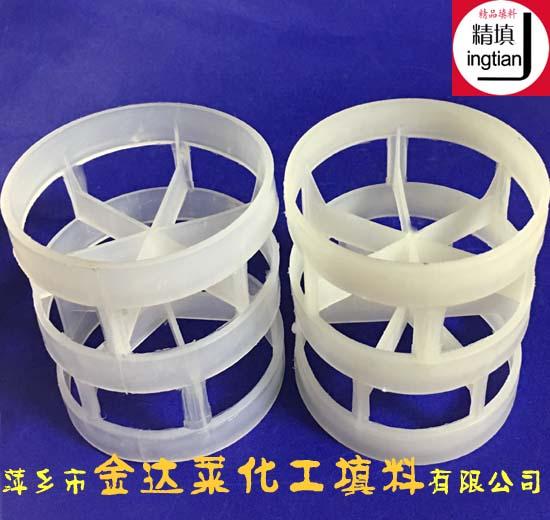 聚丙烯鲍尔环填料��PP鲍尔环�蛲蚜蛩�塑料鲍尔环