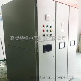 630kw电机用启动柜 赫特电气制造