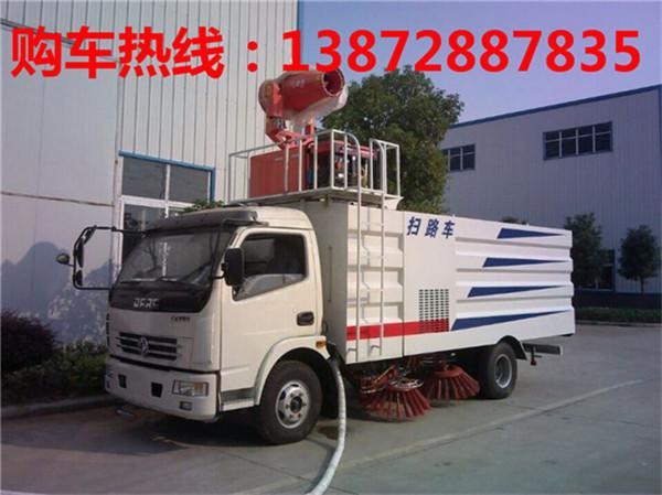 5吨吸尘车_小区扫地车