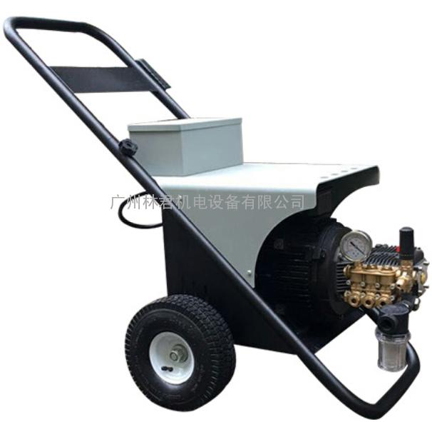250公斤地面高压清洗机