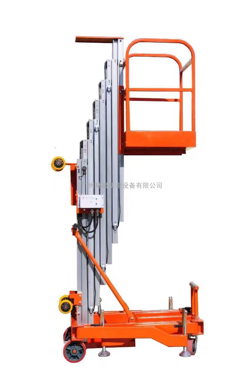 广州电动6米铝合金升降机价格