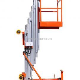 广州君道牌电动8米高小型升降机