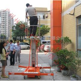 锦州12米双人电动铝合金升降机厂家