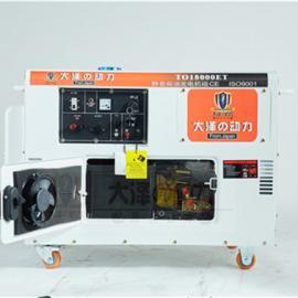 广播车用15KW静音柴油发电机