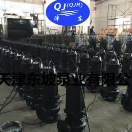 天津新型潜水排污泵-200WQ350-50污水排污泵