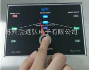 SPI静电测试仪