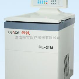 GL-21M高速大容量冷冻离心机