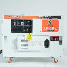 12kw柴油发电机 静音箱体式