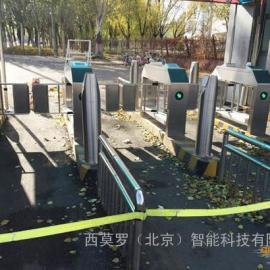 北京铁科院摆闸