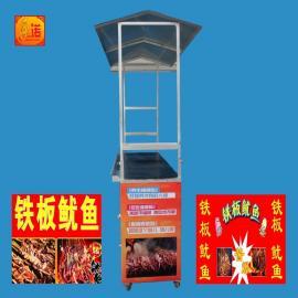 铁板烧 铁板鱿鱼专用设备 液化气烧烤炉