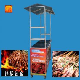 商用铁板烧鱿鱼机器新法烧烤技术铁板烧烤机