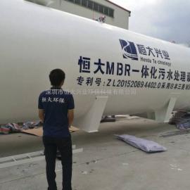 医疗污水MBR一体化污水处理设备