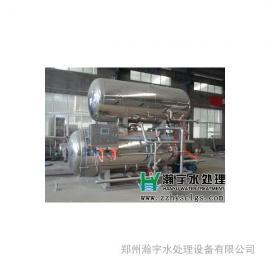 北京景观水循环净化过滤器 水体消毒系统 -高效蒸汽消毒锅