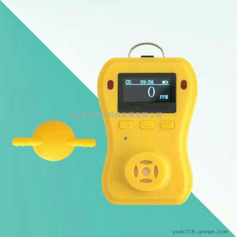 瑶安YA-1001P便携式氨气泄漏检测仪/有毒气体检测仪