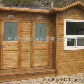 防腐木厕所 移动生态环保厕所 简易公共厕所 移动厕所 厂家直销