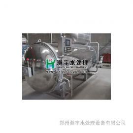 海南特效杀菌消毒设备 游泳池加热设备 游泳池水处理公司