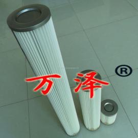 供应不锈钢除尘滤芯 高效不锈钢除尘滤芯