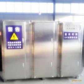 橡胶厂废气处理北京赛车uv光氧催化废气净化器行业***