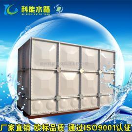 欢迎选购玻璃钢水箱 FRP组合式水箱 物美价廉