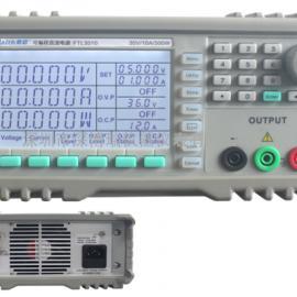 费思推出FTL系列精密程控直流电源FTL3010/12001