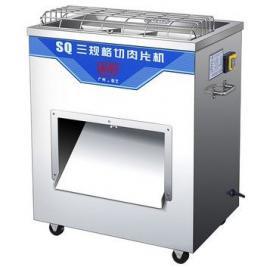 百成/荣艺三规格切肉片机 SQ三规格切肉片机