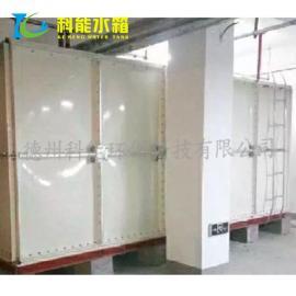 科能厂家直销玻璃钢水箱 终身售后 组合式SMC消防水箱