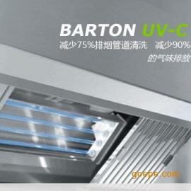Barton光解氧油烟异味净化器H2