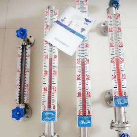 兰州磁翻板液位计厂家,兰州远传防爆磁浮子液位计型号价格