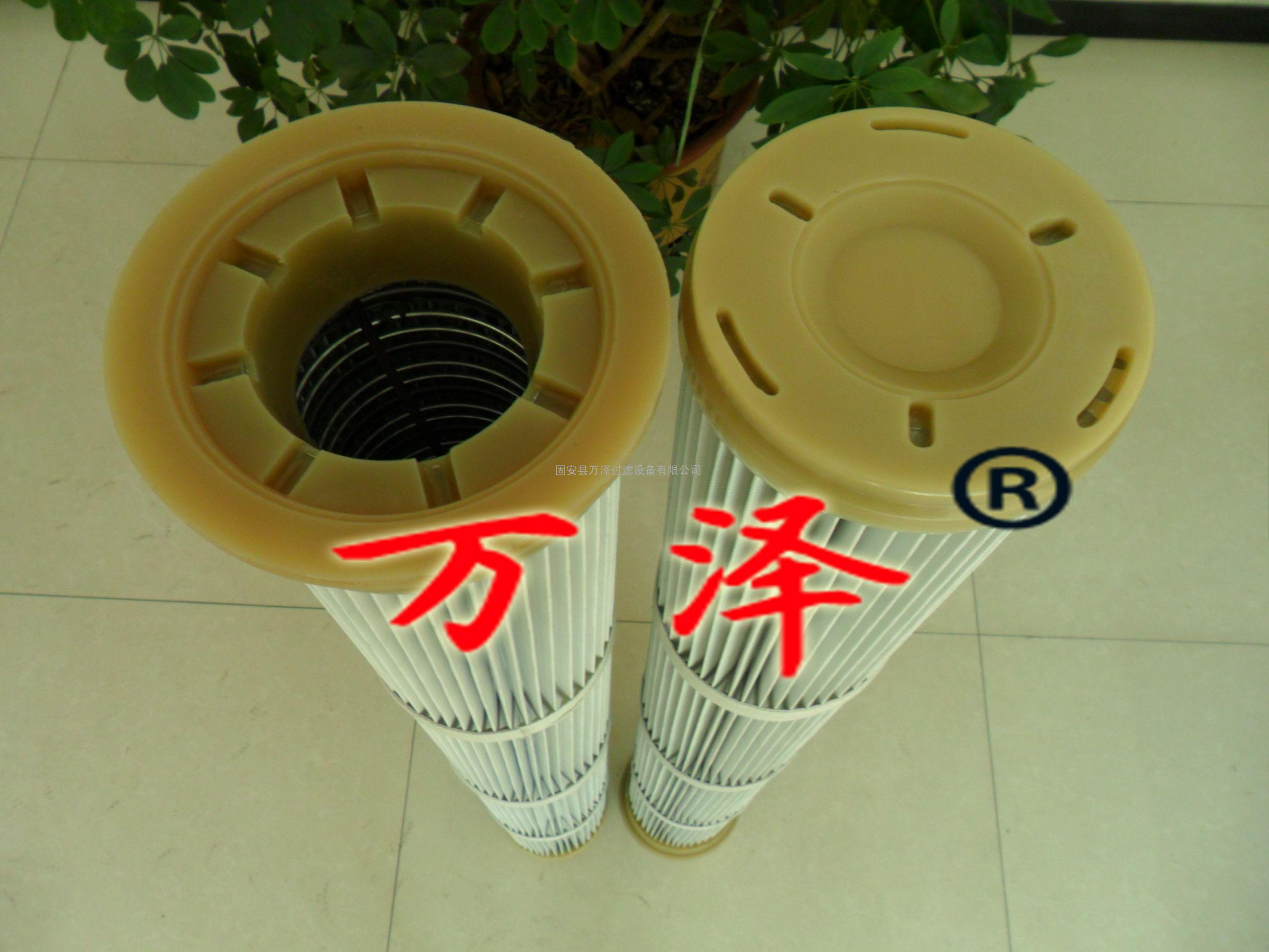 【防静电覆膜除尘滤筒 1.2米高覆膜除尘滤筒厂家