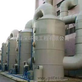 水循环喷淋塔,喷淋塔喷淋系统,水喷淋塔,废水处理设备