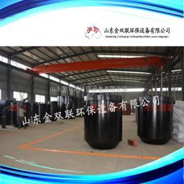 厌氧滤罐 推荐山东金双联环保设备 专业生产