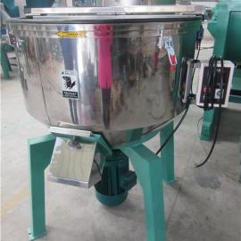 200KG色母颗粒立式搅拌机 小型立式搅拌机