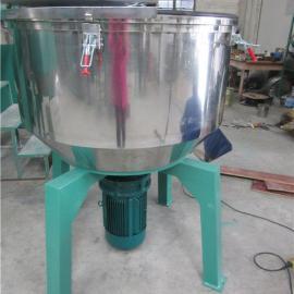200KG塑料色母立式混色机 不锈钢立式搅拌机
