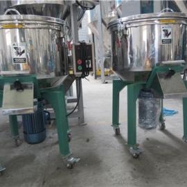 100公斤小型混色机颗粒搅拌机