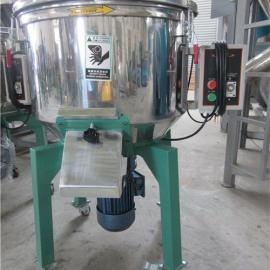 广西柳州100KG塑料颗粒立式混色机