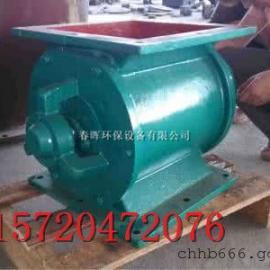 铸铁91视频i在线播放视频DN300YJD-B星型卸料器正确使用方法