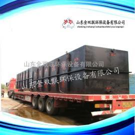 北京医院污水处理设备 优选金双联环保设备 品质保证 价格合理