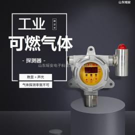瑶安YA-D100固定式在线式防爆可燃气体报警器