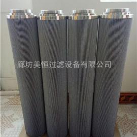 厂家供应黎明滤芯TZX2-400*40