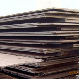 Q345R钢板--Q345R钢板