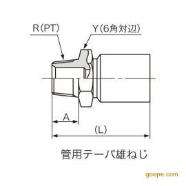 日本普利司通耐高压油管接头UB08R