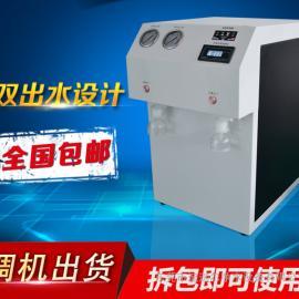 15L/H实验室超纯水机 医用无菌纯水机