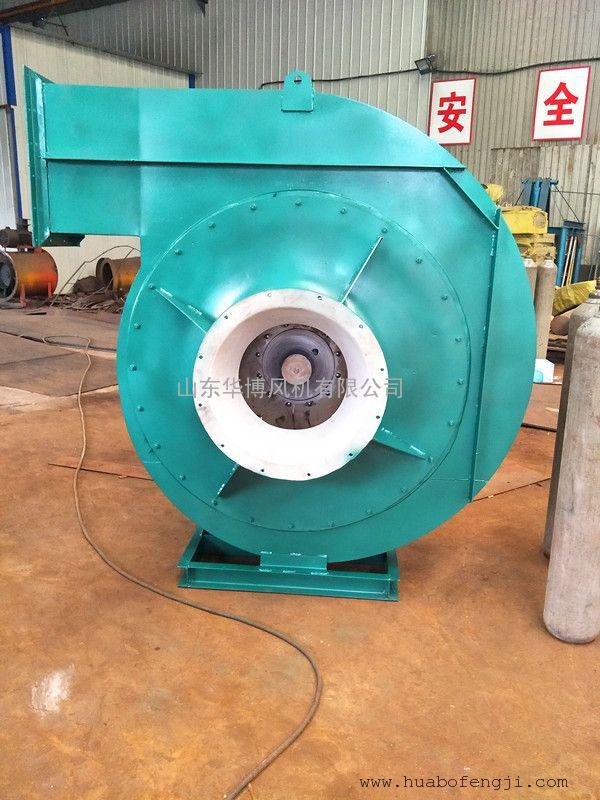 高压引风机/工业高压鼓风机
