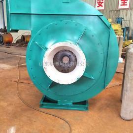 工业防腐风机/9-26-11.2D风机