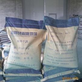 金刚砂耐磨地坪材料耐磨地坪硬化剂厂家