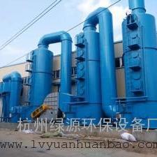 专业定制锅炉脱硫除尘净化设备