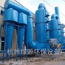 冶金烟气及有害气体净化设备
